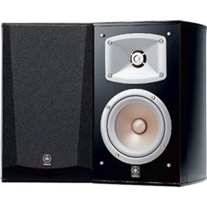 Yamaha NS333 2-way Speaker - 60 W RMS