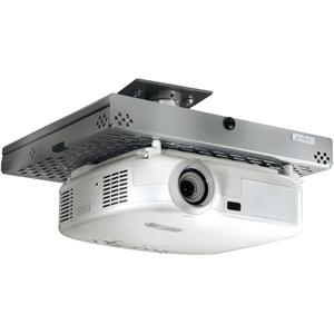 Peerless PSM-UNV-W Universal Projector Security Mount