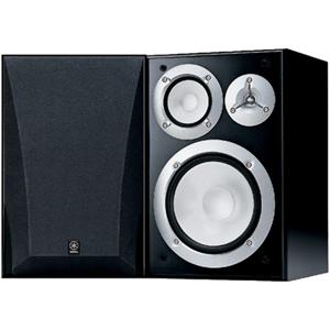 Yamaha NS-6490 3-way Speaker - 70 W RMS