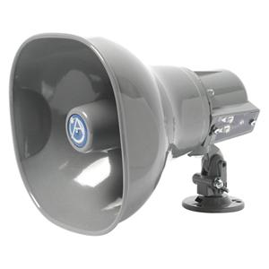 Atlas Sound AP-15T Megaphone