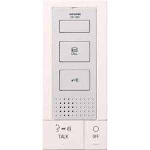 Aiphone DBS-1A Intercom System