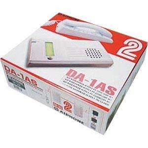 Aiphone DA-1AS Intercom System