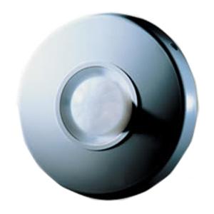 Optex FX-360 Motion Sensor