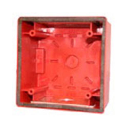 Cooper Wheelock IOB-R Mounting Box