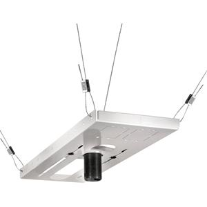 Peerless-AV CMJ500R1 Ceiling Mount for Projector - White