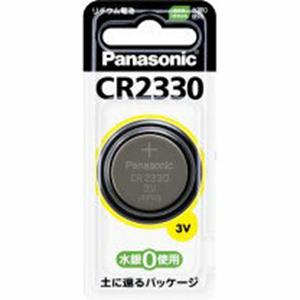 Panasonic General Purpose Battery