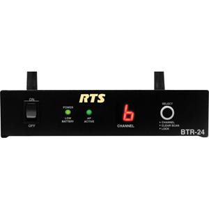 RTS 2.4 GHz Wireless Intercom Base Station Access Point