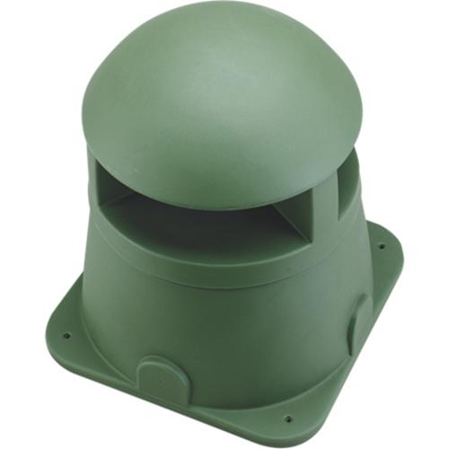 Atlas Sound GST-G Surface Mount Speaker - 70 W RMS - Green