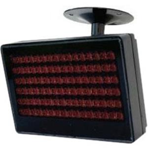 iluminar Infrared Illuminator