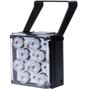 iluminar Medium Range White Light Illuminator