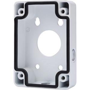 Dahua PFA120 Mounting Box for Wall Mounting System - White