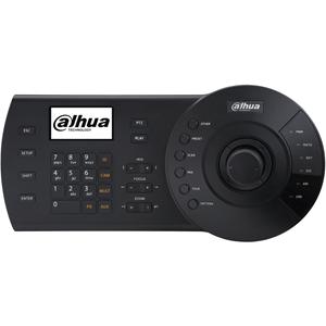 Dahua NKB1000 Surveillance Control Panel