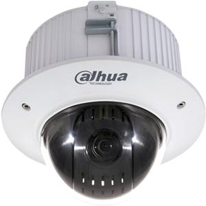 Dahua 42C212TNI 2 Megapixel Network Camera - 1 Pack - Dome