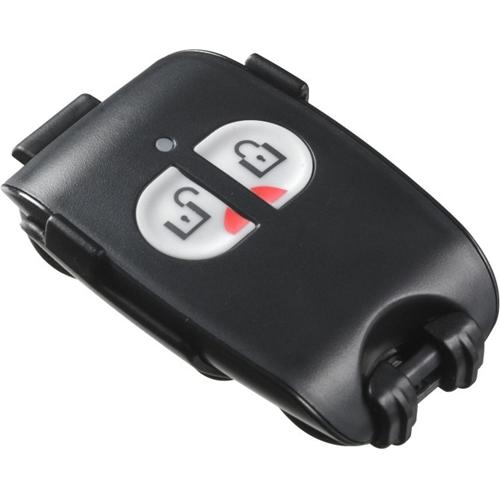 DSC Wireless PowerG Security 2 Button Panic Key