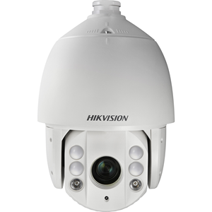 Hikvision Turbo HD DS-2AE7232TI-A 2 Megapixel Surveillance Camera - Dome - TAA Compliant