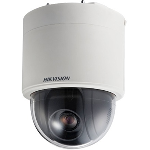 Hikvision Turbo HD DS-2AE5232T-A3 2 Megapixel Surveillance Camera - Dome - TAA Compliant