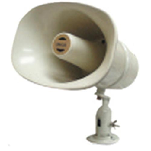 Speco SPC30RT Megaphone