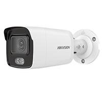 Hikvision EasyIP 4.0 DS-2CD2047G1-L 4 Megapixel Network Camera - Bullet