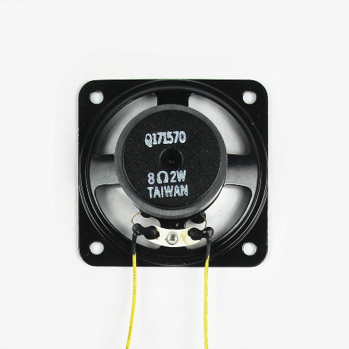 """Speaker 2.25"""" Square 8 Ohm With Yellow Wires"""